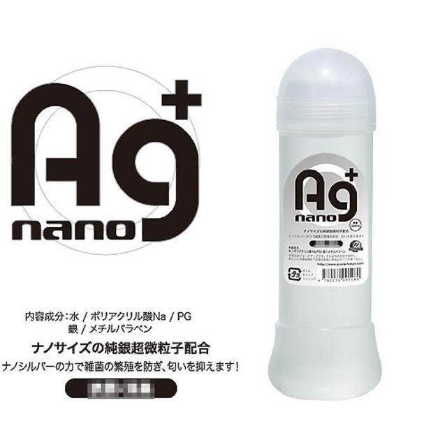 【日本A-ONE】Ag業界初銀抗菌消臭潤滑(300ml)
