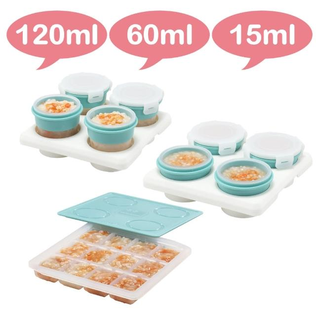 【2angels】矽膠副食品製冰盒+儲存杯(60ml+120ml)