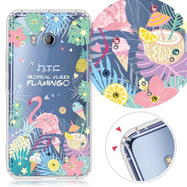 【YOURS】HTC U11 5.5吋 奧地利水晶彩繪防摔手機殼-熱帶雨林