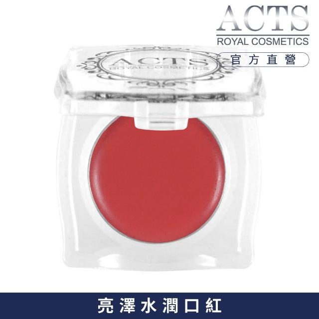 【ACTS 維詩彩妝】水漾唇彩L118