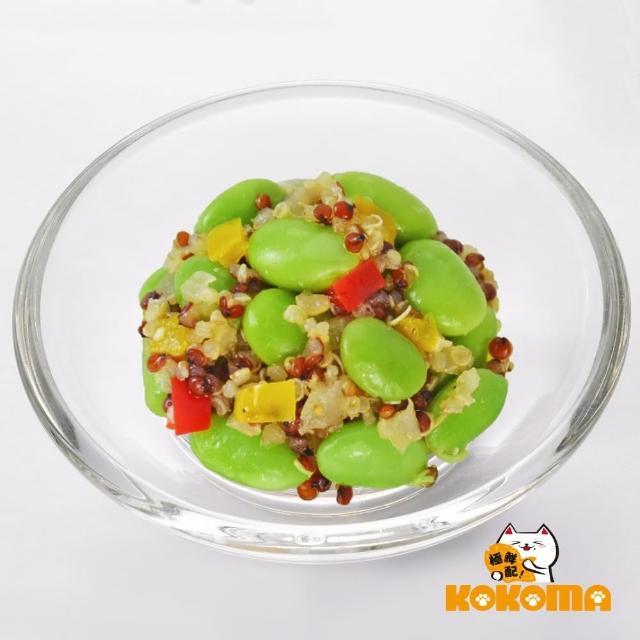 【極鮮配】健康潮食藜麥毛豆(200G±10%-包-3包入)
