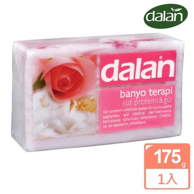 【土耳其dalan】粉柔玫瑰牛奶療浴皂(175g)
