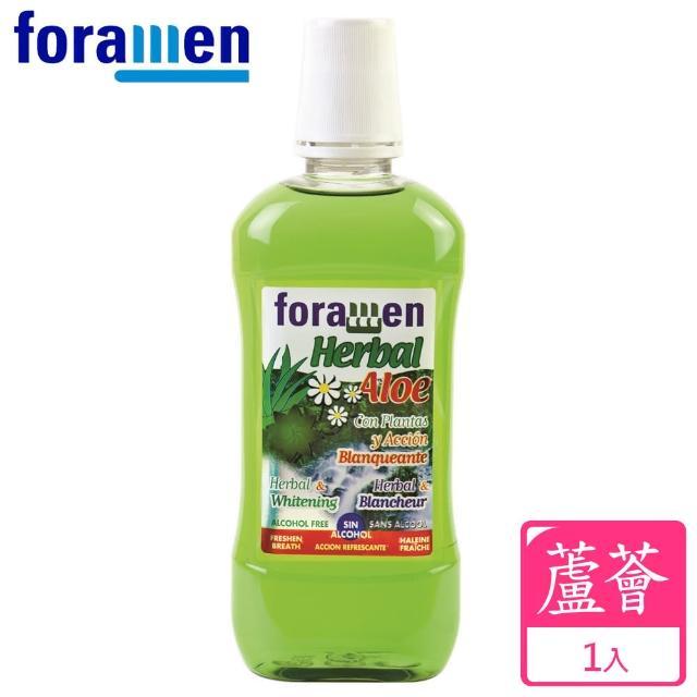【西班牙Foramen】蘆薈增白修復漱口水(500ml)