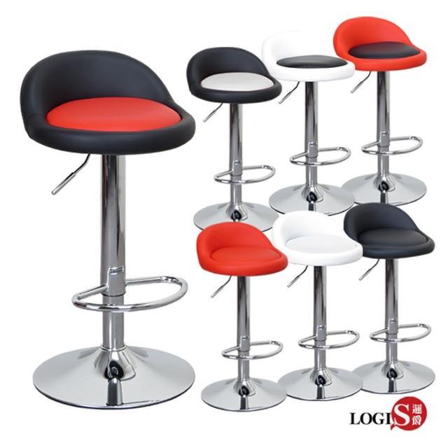 【LOGIS邏爵】高卡咪腳圈吧台椅-高吧檯椅029A0X(工作椅-美容椅-休閒椅-美髮椅-旋轉)
