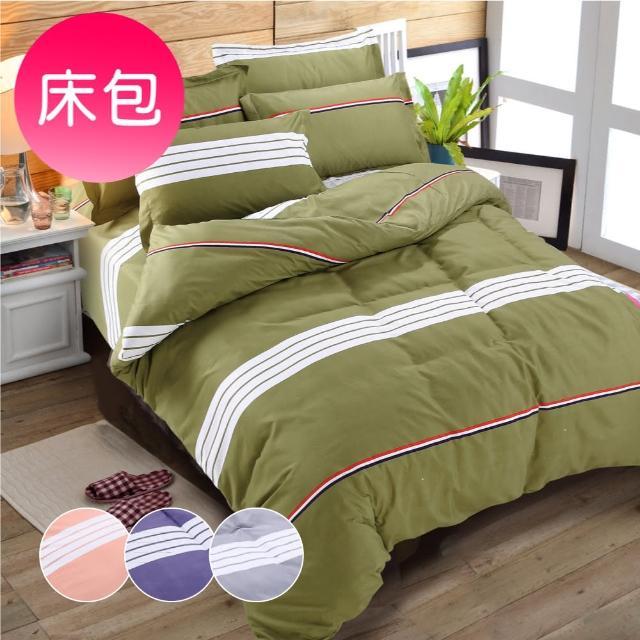 【ReVe 蕾芙】《里昂廣場》吸濕排汗加大雙人床包三件組(4款)