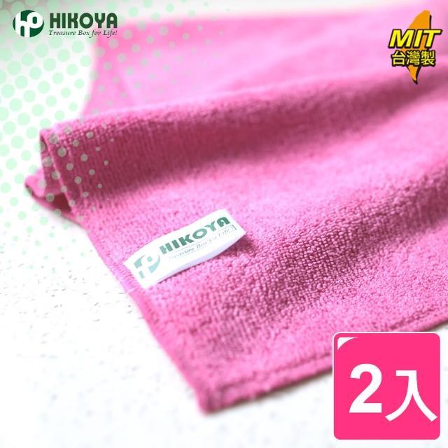 【HIKOYA】超吸水超細纖維抹布-中(省力2入組)