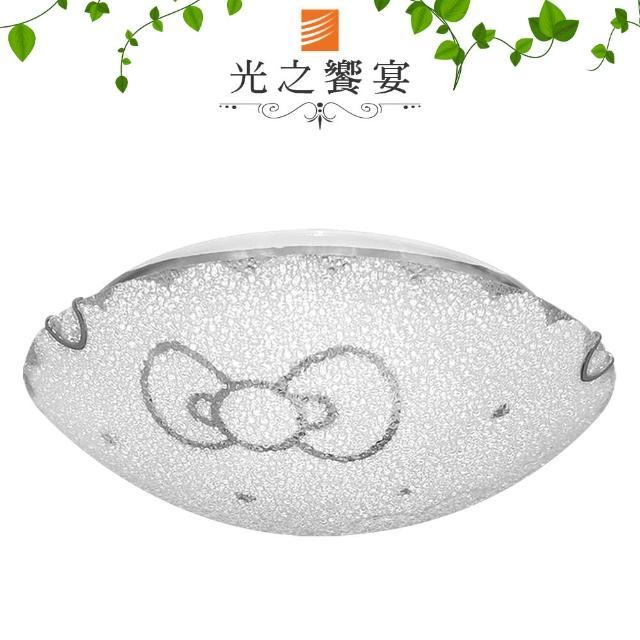 【光之饗宴】凱莉貓3+1環型吸頂燈