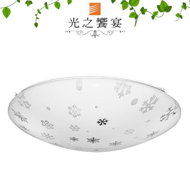 【光之饗宴】雪花壓克力3燈環型吸頂燈