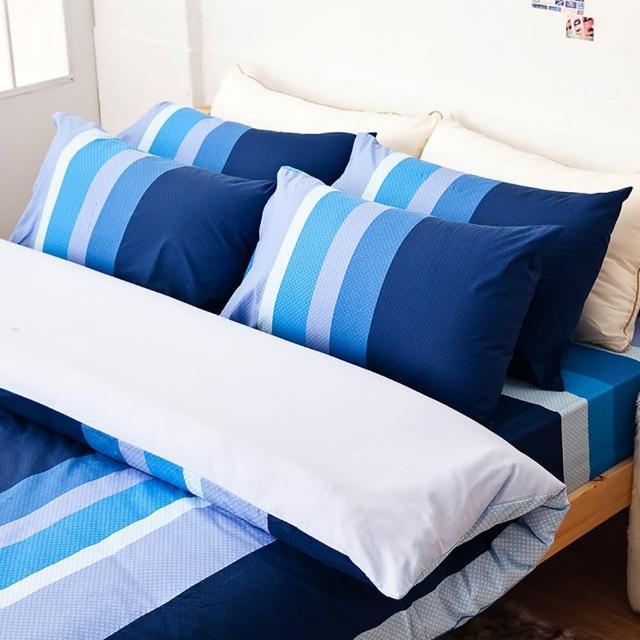 【樂芙】100%純棉雙人特大床包含兩件枕套(海水藍)