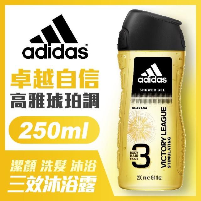【adidas愛迪達】男用三效潔顏洗髮沐浴露-卓越自信(250ml)