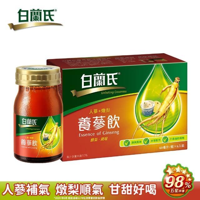【白蘭氏】養蔘飲冰糖燉梨(60ml-6入)