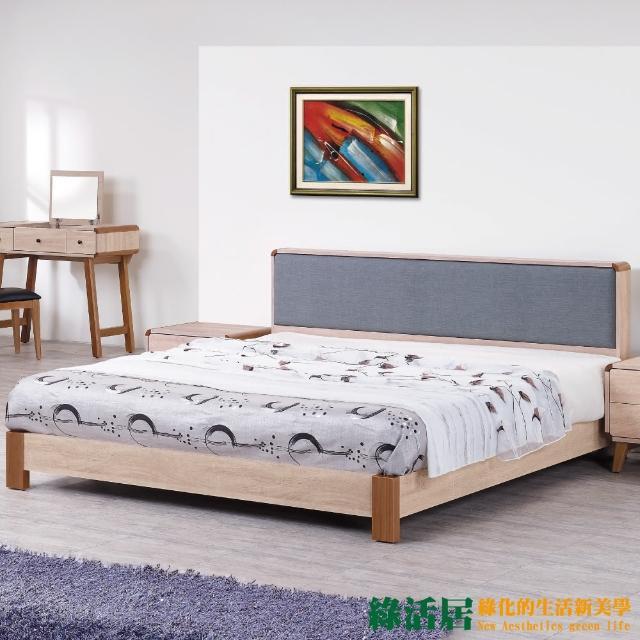 【綠活居】麥味登   環保乳膠5尺機能皮革雙人三件式床台組合(床頭片+床底+銀奈米獨立筒床墊)