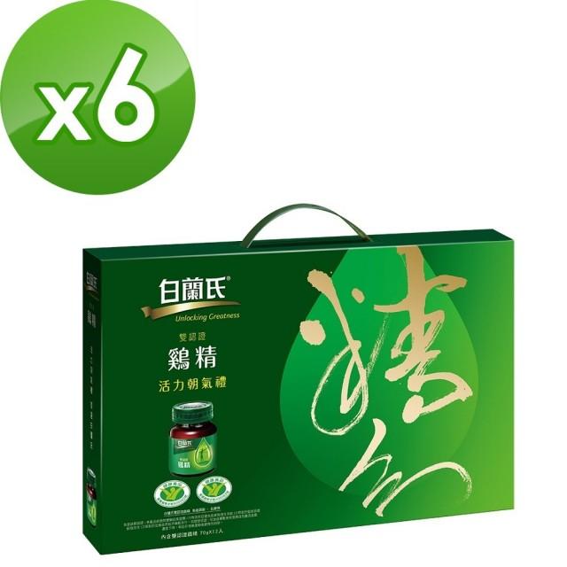 【白蘭氏】傳統雞精禮盒6盒組(每盒70g -12入)