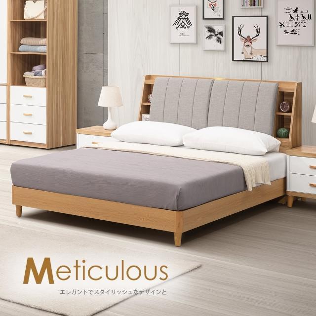 【時尚屋】寶格麗6尺加大雙人床-不含床頭櫃-床墊 UZ6-33-3+33-4(免運費 免組裝 臥室系列)