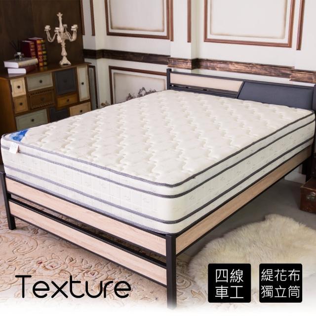 【時尚屋】喬爾登頂級舒適四線3.5尺加大單人獨立筒床墊 GA7-06-3.5(免運費 免組裝 台灣製)