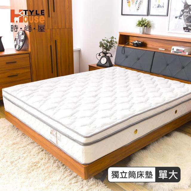 【時尚屋】濱崎日式三段平四線3.5尺加大單人床墊 BD7-04-3.5(台灣製 免組裝 免運費)