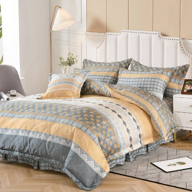 【FITNESS】天絲緹花加大七件式床罩組-香徑(頂級60S天絲 竹纖維)