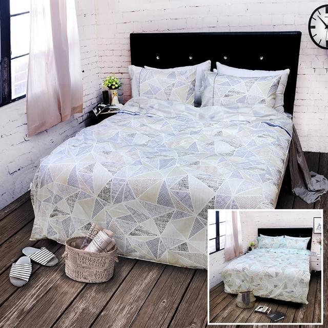 【FITNESS】精梳棉雙人四件式被套床包組- 霓虹鏡(藍色 綠色兩色可供選擇)