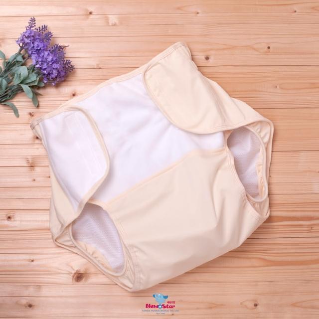 【長青樹Beginning】MIT成人環保水洗防漏尿褲 XL(好用 推薦 防水 清洗容易 台灣製造)