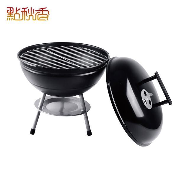 【點秋香】大富士燜烤爐(烤肉架)