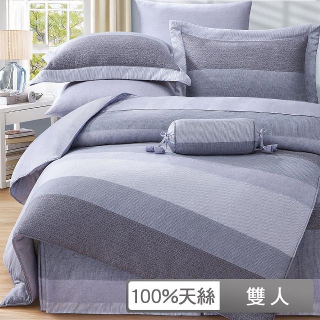 【貝兒居家寢飾生活館】頂級100%天絲兩用被床包組(雙人-麻趣布洛-藍)