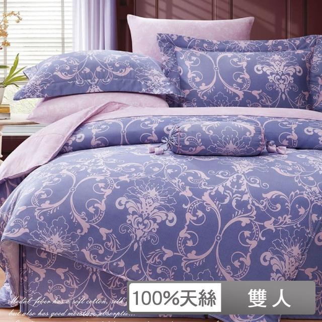 【貝兒居家寢飾生活館】頂級100%天絲兩用被床包組(雙人-淡淡愛戀-藍)