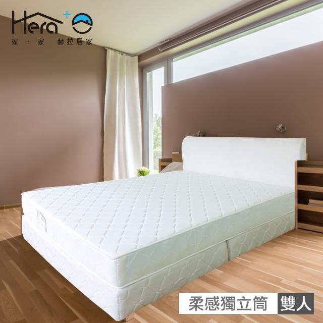 【HERA】Nicole加厚緹花布超柔感獨立筒床墊雙人5尺(雙人5尺)