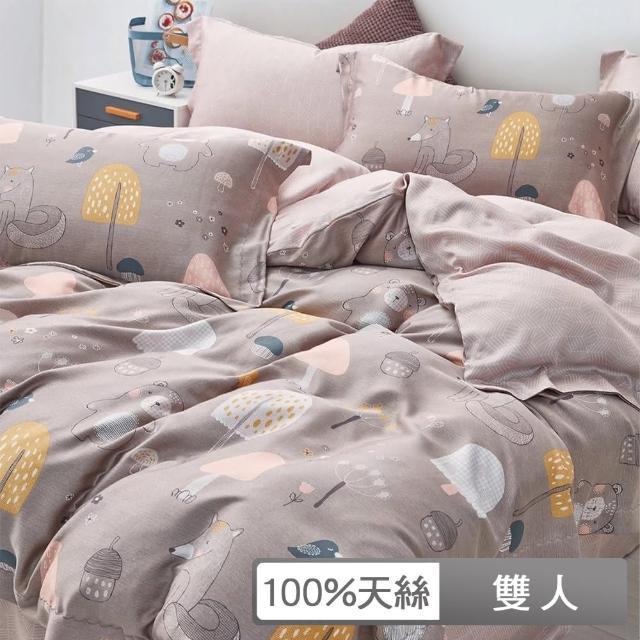 【貝兒居家寢飾生活館】頂級100%天絲床罩鋪棉兩用被七件組(雙人-太陽屋)