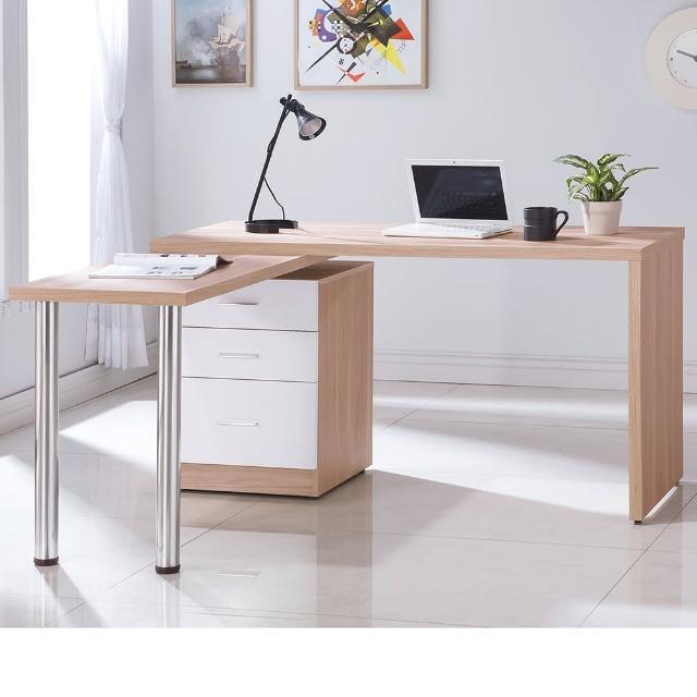 【Bernice】凱希4.9尺多功能旋轉書桌-工作桌-辦公桌(雙色)