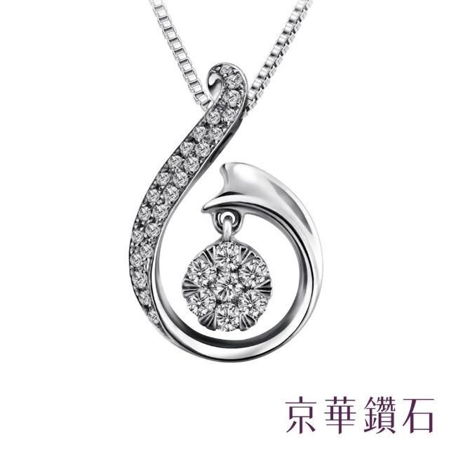 【京華鑽石】鑽石項鍊墜飾『夢幻月光星戀曲』18K金