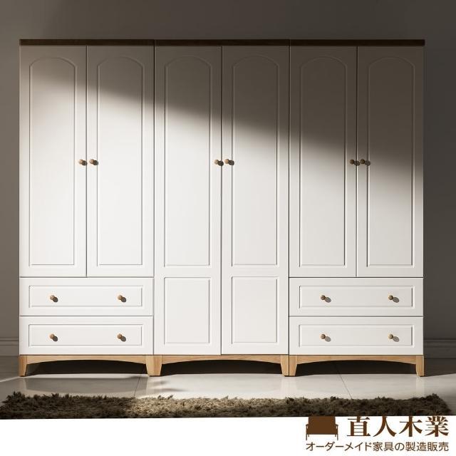 【日本直人木業】HOUSE北歐風2個2抽1個雙門243CM衣櫃