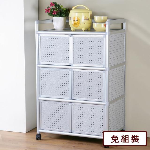 【Homelike】鋁合金2.5尺六門收納櫃(黑花格)
