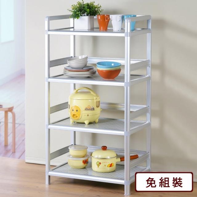 【Homelike】鋁合金1.8尺四層置物架(黑花格)