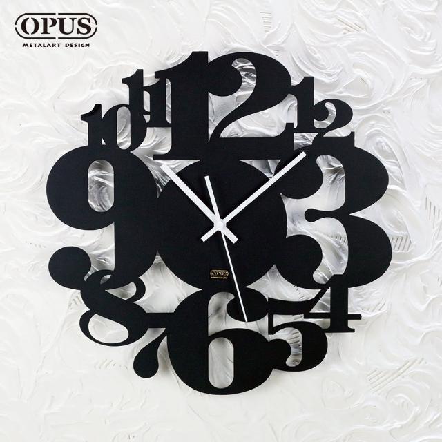 【OPUS 東齊金工】歐式鐵藝時鐘 - 靜音壁掛鐘 - 造型壁鐘(CL-ar06B 數字遊戲_經典黑)