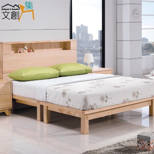 【文創集】凱悅  環保6尺實木雙人加大三件式床台組合(二色可選+天絲抗菌獨立筒床墊)