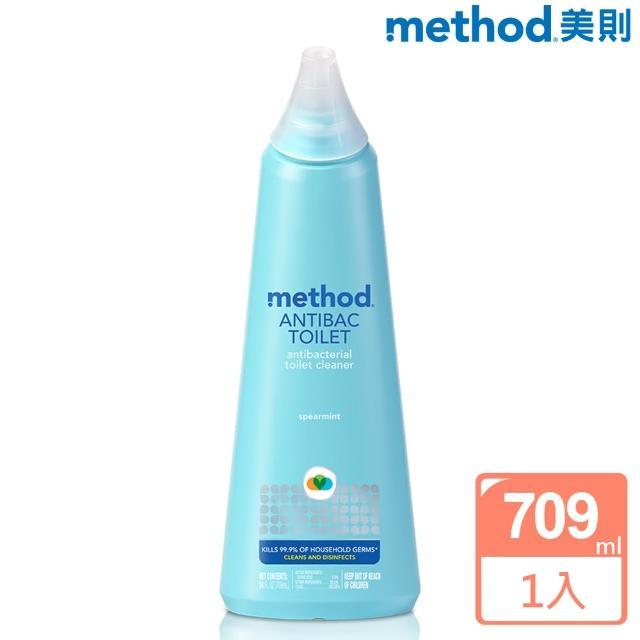 【Method 美則】企鵝寶貝馬桶除菌清潔劑(709ml)