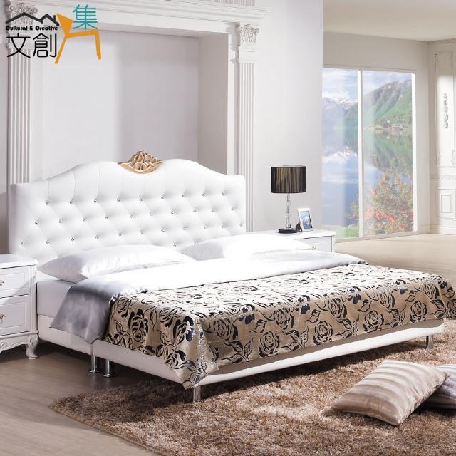 【文創集】愛妮柏  環保乳膠6尺皮革雙人加大三件式床台組合(二色可選+床台+銀奈米獨立筒床墊)
