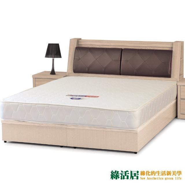【綠活居】格薩  環保抗菌6尺雙人加大三件式床台組合(三色可選+備長炭獨立筒床墊)