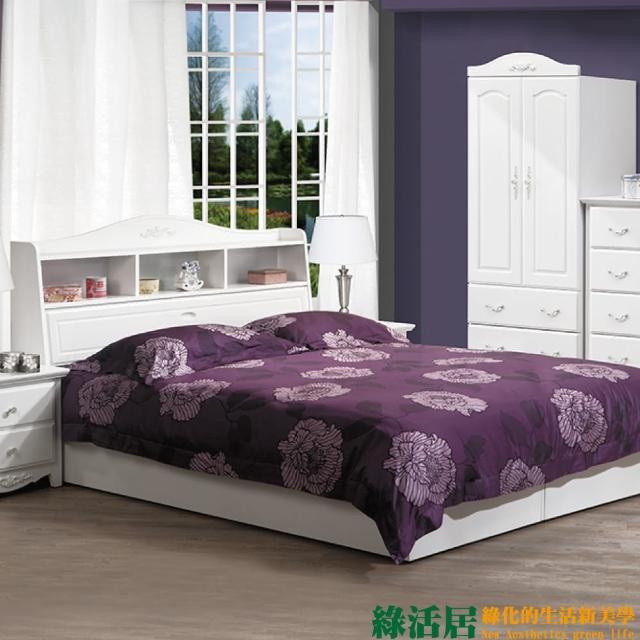 【綠活居】貝斯洛 環保抗菌5尺雙人三件式床台組合(床頭箱+床底+備長炭獨立筒床墊)