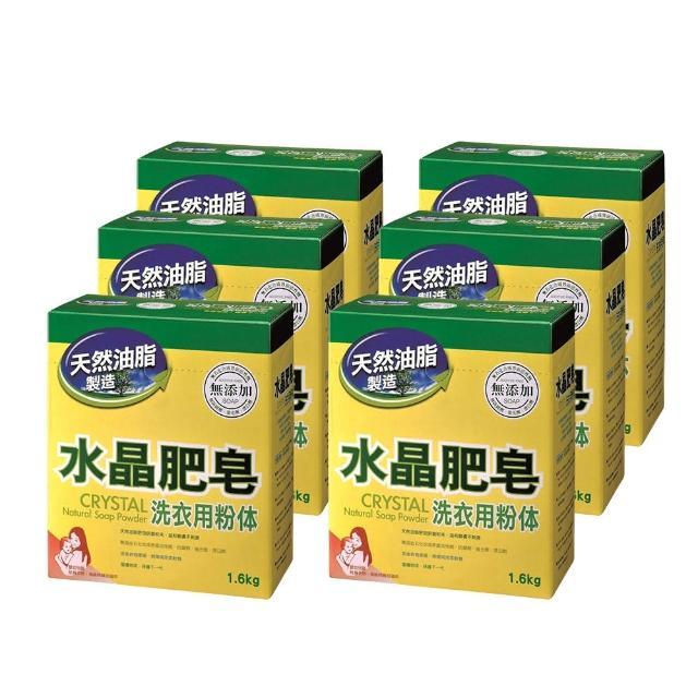 【南僑】水晶肥皂粉体1.6kg x6盒/箱(天然油脂製造)