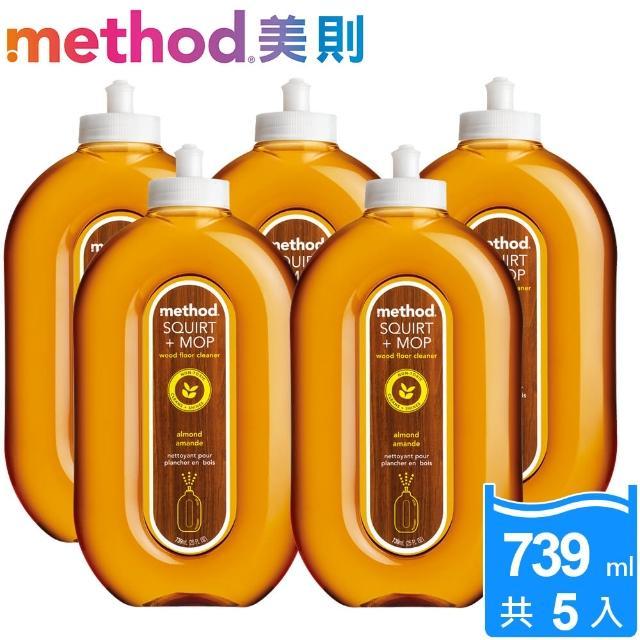 【Method 美則】木質地板保養清潔劑 739mlx5入