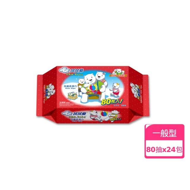 【拭拭樂】超純水親子熊潔膚濕紙巾80抽-24包-箱(野餐版)