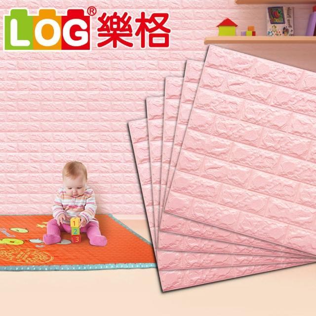 【LOG 樂格】磚型環保 兒童防撞牆貼 -草莓粉 X5入(防撞壁貼-防撞墊)
