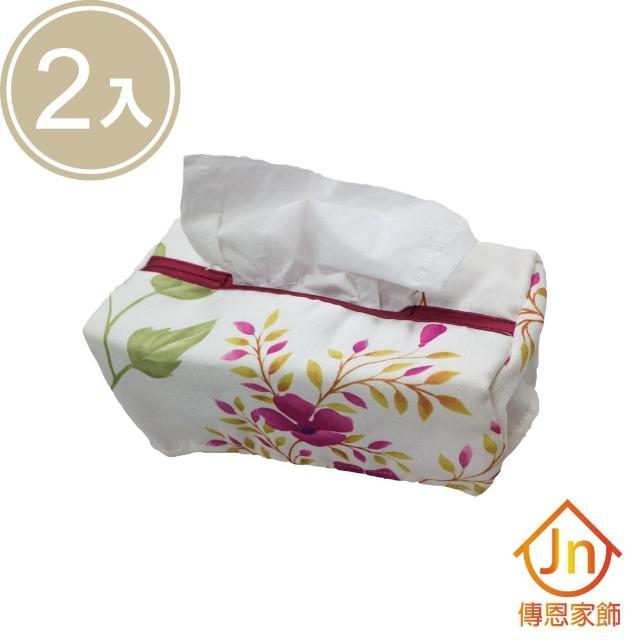 【J&N】花藝面紙盒套(2 入)