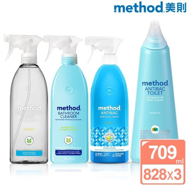 【Method 美則】浴廁清潔-輕鬆玩樂4件組