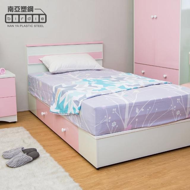 【Birdie南亞塑鋼】貝妮3.5尺粉色塑鋼單人加大床組(床頭片+抽屜床底)