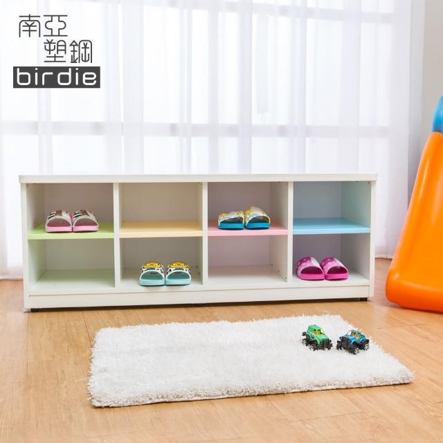 【Birdie南亞塑鋼】3.6尺開放式8格塑鋼坐式鞋櫃-穿鞋椅(彩色板)