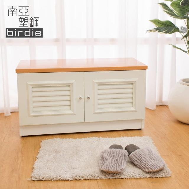 【Birdie南亞塑鋼】2.7尺二門塑鋼坐式百葉鞋櫃-穿鞋椅(原木色+白色)