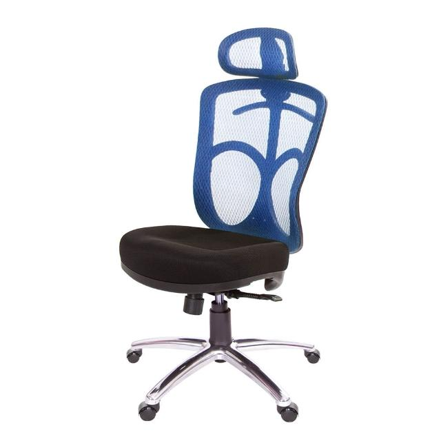 【GXG】高背電腦椅 TW-096LUNHA(無扶手)