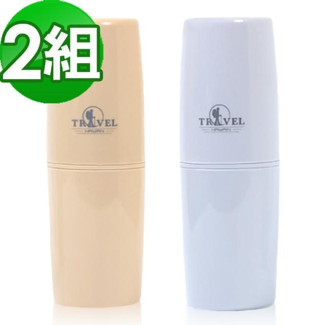 【JIDA】超質感分裝瓶-漱洗杯4件套旅行組-二組(3色)